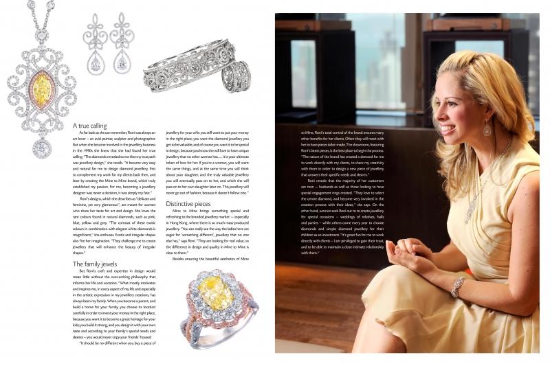 מעצבת תכשיטים יהלומים אבני חן